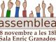 Es convoca una Assemblea Oberta del Projecte Educatiu de Cerdanyola