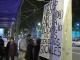 Una cerdanyolenca acampa a les portes d'ICAM per lluitar contra les retallades
