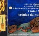 Avui es presenta a Bcn el llibre 'Ciutat Morta: crònica del cas 4F'