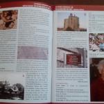 (II) Reportatge a la Revista Comerç i Ciutat de Cerdanyola 2014