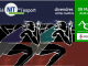 Petits canvis per consolidar la 15ª Nit de l'Esport